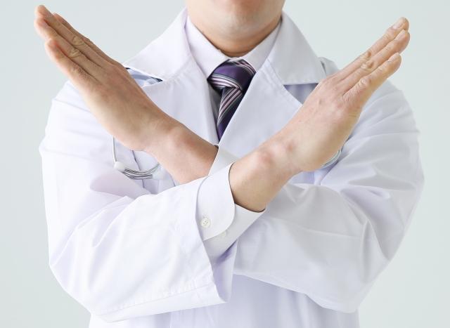 ダメ出す医師
